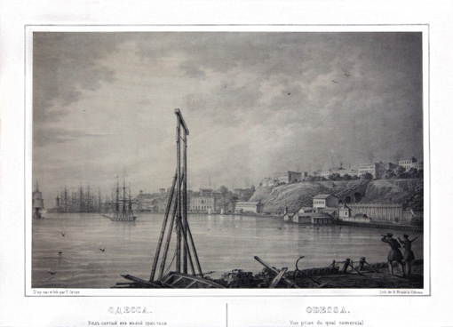 Odesa. A View Taken from a Small Pier. 1850s.