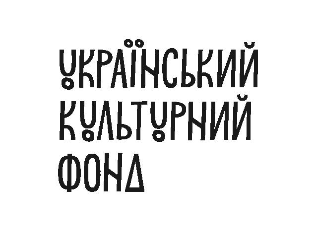 Український культурний фонд