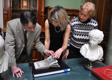 книги знакомство с музеем