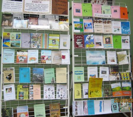 Выставка библиографических и методических изданий, присланных на конкурс