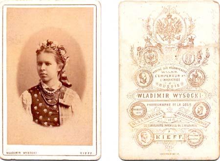 25 лютого 140 років  від народження Лесі Українки