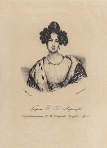 Countess E. K. Vorontsova, Chairman of N. W. Society of care for the poor people. The first half of the 1830's.