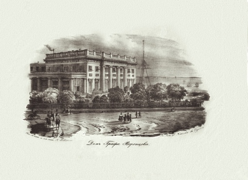 Count Vorontsov's House in Odesa. 1837.