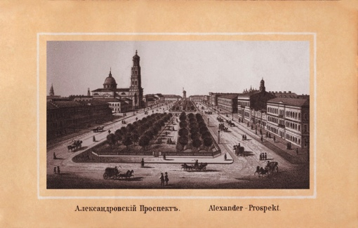 60 views of Odesa. Album. The beginning of the 1870s.