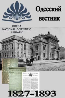 Odessa Bulletin