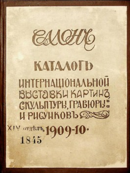 Salon: catalog of the international exhibition of paintings, sculptures, engravings and drawings, 1909-10